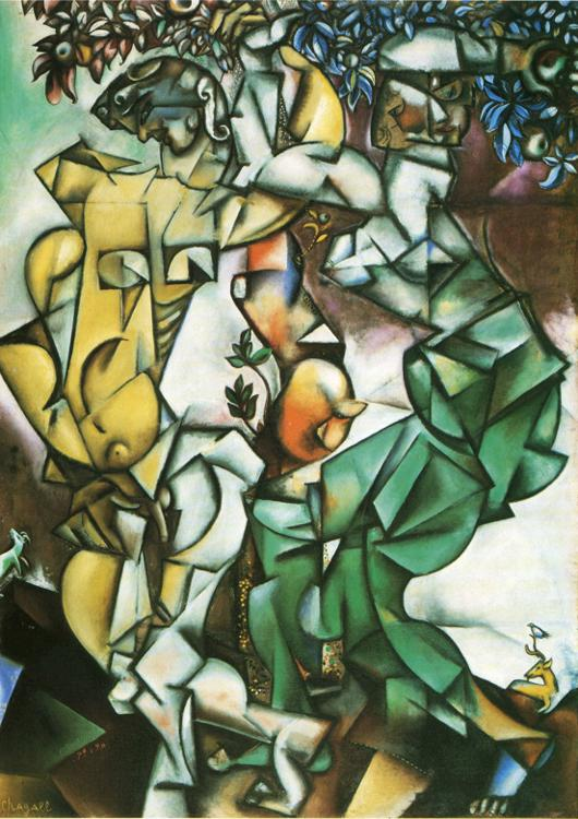 Adam and Eve painting - Marc Chagall Adam and Eve art painting